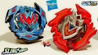 Cho-Z Achilles Hasbro Bey Challenge Beyblade Burst Battle ハズブロ ベイブレードバースト バトル 超Z アキレス