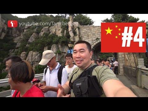 ДЖЕКИ ЧАН КАЗАХ? #4 путешествие по Китай из Астана Алматы Казахстан