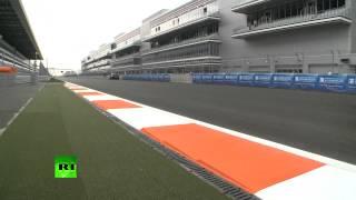 Организаторы «Формулы-1» назвали трассу в Сочи готовой к проведению соревнований