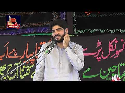 Zakir Syed Ali Raza Shah Gujrat | 30 May 2019 | Lond Pur Gujrat | Raza Production