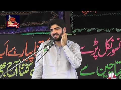 Zakir Syed Ali Raza Shah Gujrat | 30 May 2019 | Lond Pur Gujrat | Raza Production