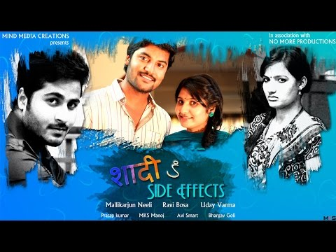 Shaadi Ke Side Effects  Short film Trailer