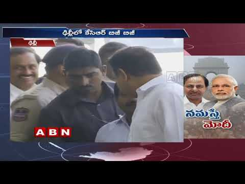 CM KCR to meet PM Narendra Modi Today | Delhi Tour Schedule | ABN Telugu