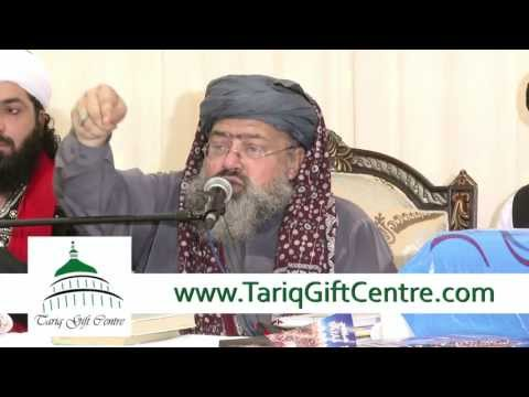 12th Annual Haq Chaar Yaar Conference 2013 -- Bradford video