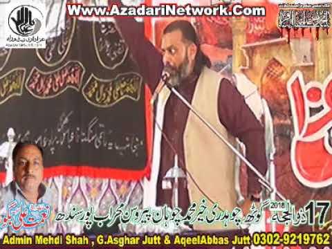 Allama Murtaza Mehdi 17 Zulhaj 2018 Mehrab Pur Sindh