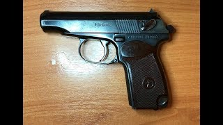 MAKAROV. Classic Russian firearm, the way it is available to civilians in Russia