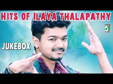 Vijay Super Hits Songs   | Hits Of Ilayathalapathy Juke Box video