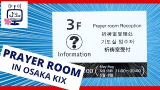 How to find the prayer room in Kansai International Airport, Osaka