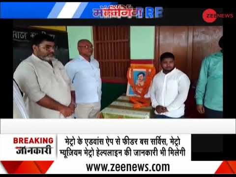 Morning Breaking: This UP govt school beats convent school in education system