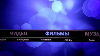 xbmc голосовое управление