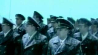 Александр Маршал - Глубина