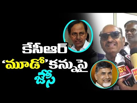 JC Diwakar Reddy INTERESTING COMMENTS On KCR Language | CM Chandrababu Naidu | indiontvnews