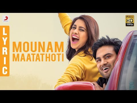 Nannu Dochukunduvate - Mounam Maatathoti Telugu Lyric | Sudheer Babu | B. Ajaneesh Loknath, RS Naidu