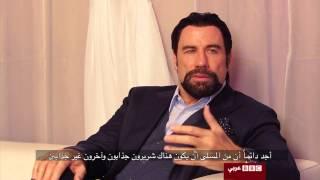 Alternative Cinema: John Travolta  سينما بديلة: مقابلة مع جون ترافولتا