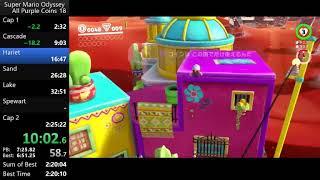 Super Mario Odyssey All Purple Coins in 2:21:31