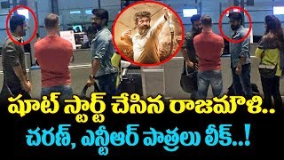 Ntr and Ram Charan Multistar Movie Shooting Start With  RAJAMOULI | DVV Danaiah | TTM