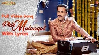 CHEAT INDIA: Phir Mulaaqat Hogi Kabhi Lyrics Full Video Song   Emraan Hashmi   Jubin Nautiyal