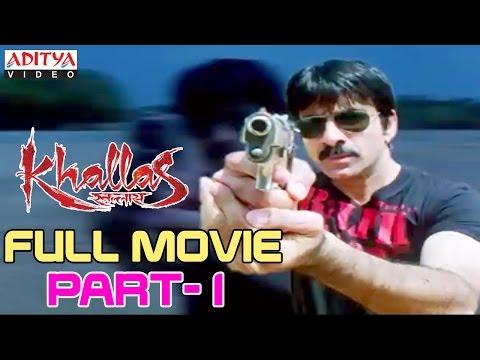 Khallas Hindi Movie Part 1/12 Raviteja, Richa Gangopadhay, Deeksha Seth thumbnail