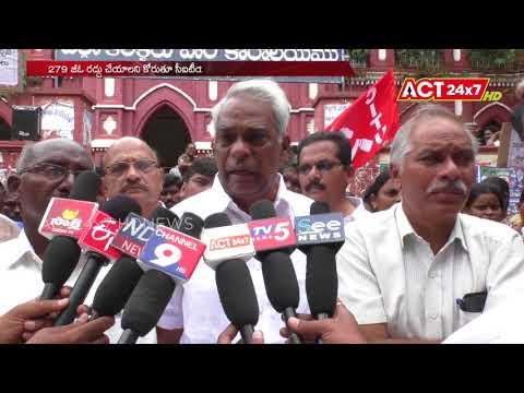 MLC Vitapu  Darna || Municipal Contractors Protest @ Nellore Over Cancellation on GO no 279