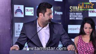 SIIMA 2016 Press Conference