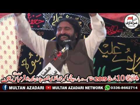 Zakir Nadir Abbas I 10 March 2019 I Darbar Syed Muhammad Akbar Shah Taqvi Kabirwala