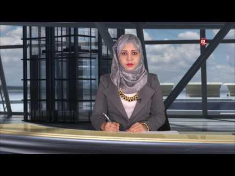 Rohingya Daily News 07 July 2016
