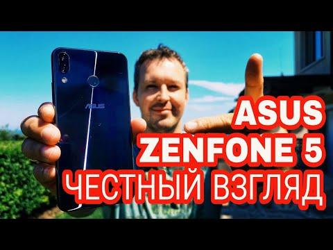 ASUS ZENFONE 5. 2 НЕДЕЛИ ИСПОЛЬЗОВАНИЯ. ЧЕСТНЫЙ ВЗГЛЯД