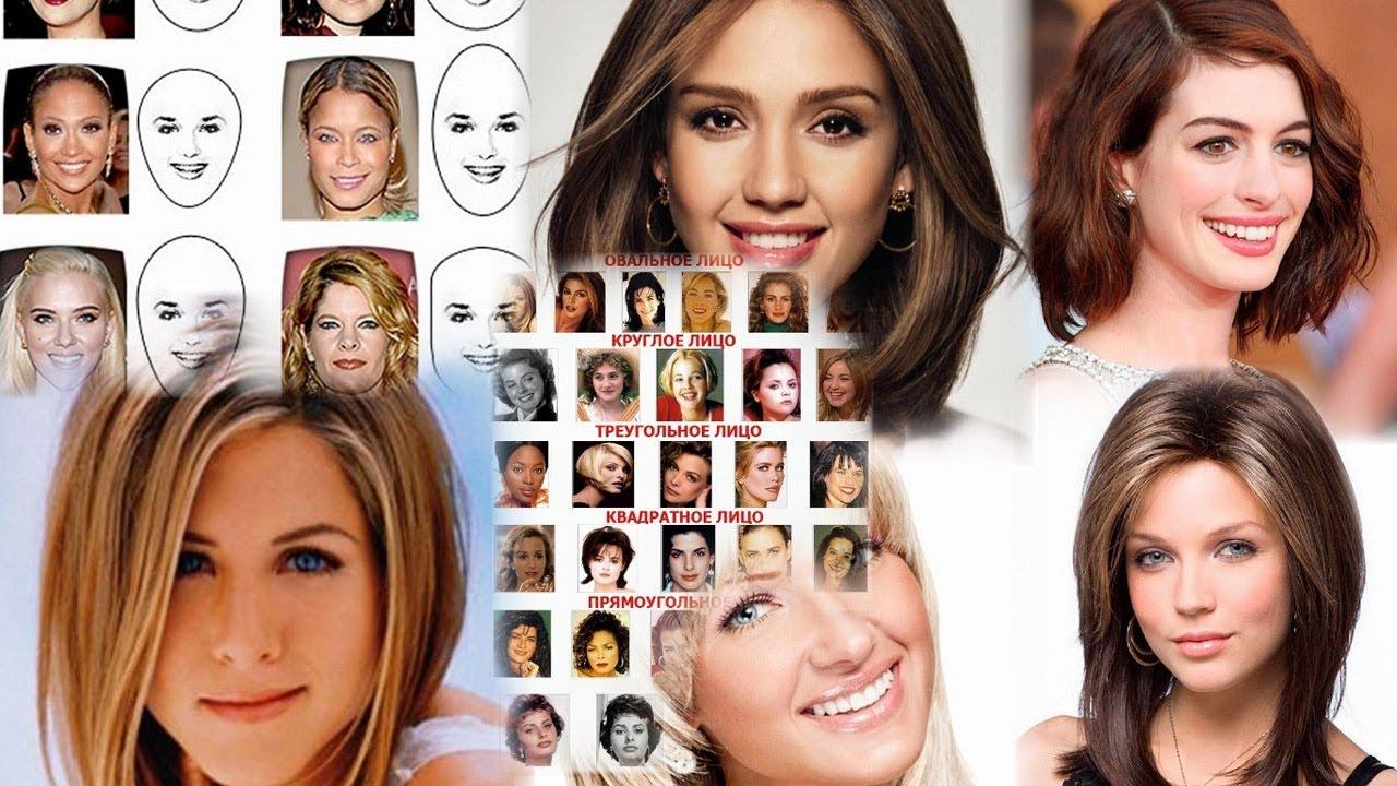 Фото причесок для прямоугольного типа лица