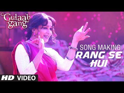 Rang Se Hui Song Making Gulaab Gang | Madhuri Dixit, Juhi Chawla