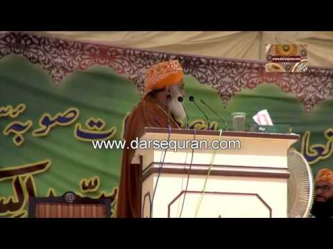 23 March 2014 Darul Uloom Karachi - Maulana Fazlur Rehman