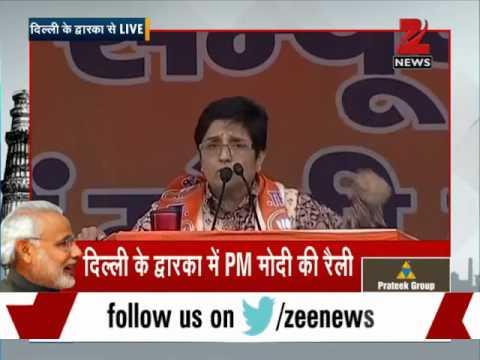 Delhi polls: Kiran Bedi addresses rally in Dwarka