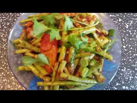 Салат из Джандо (Стручки фасоли)