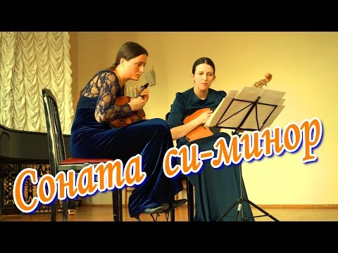 Скарлатти, Доменико - Соната для фортепиано, K 110