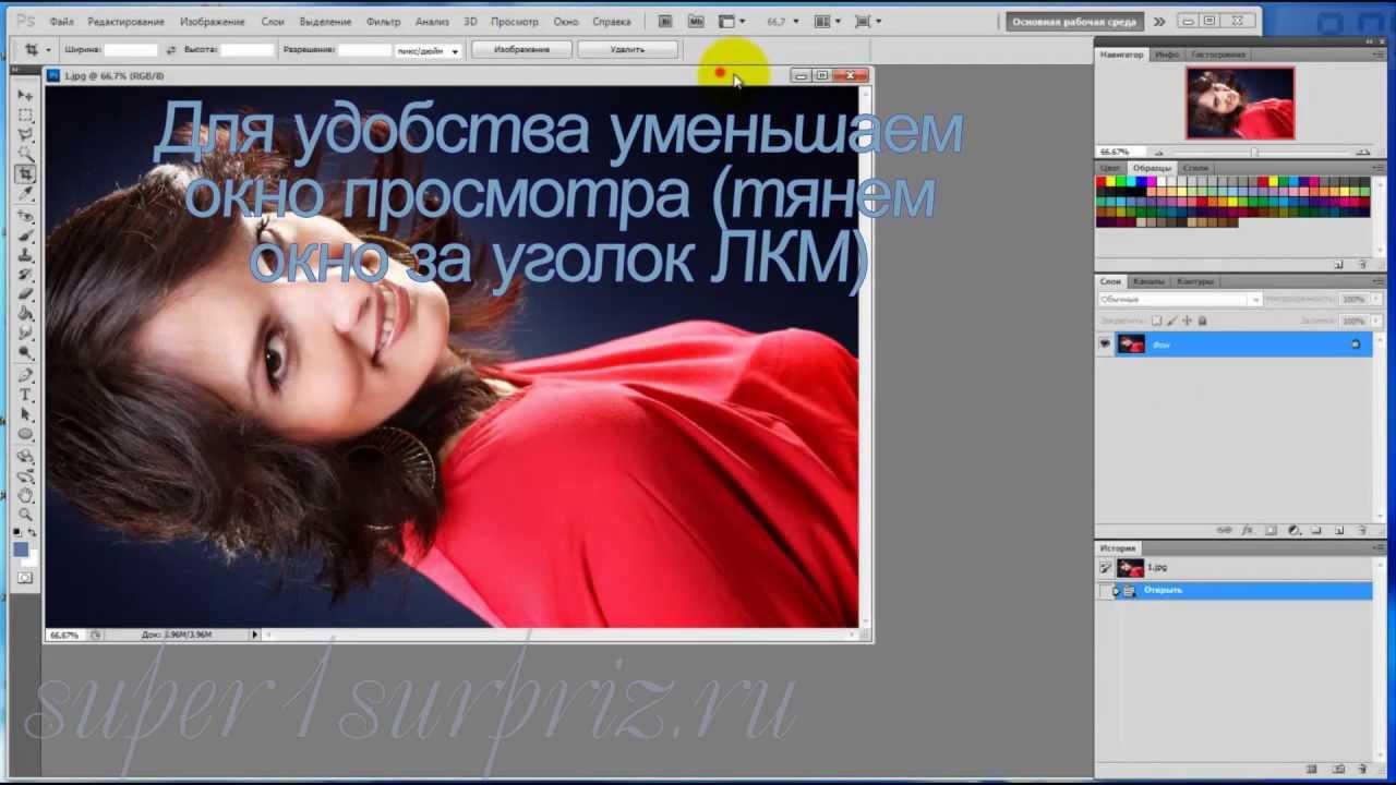 как в фотошопе перевернуть изображение: