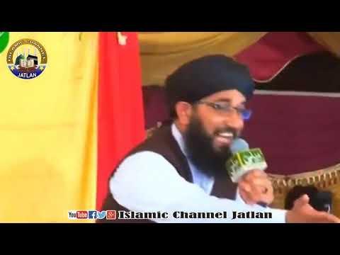 Qissa Aik Habshi Sahabi Ka قصہ ایک خبشی صحابی کا thumbnail