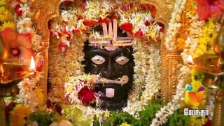 Moondravathu Kann New பிரச்சனைகளை தீர்க்கும் அதிசையம் [Epi 51] - Promo