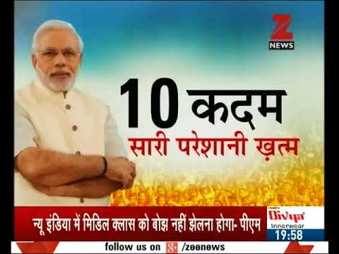 What steps Modi government needs to take to complete dream of new India by 2022?