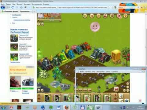 Посмотреть ролик - взлом любимой фермы 2010 mail.ru.flv взломать зомби ферм