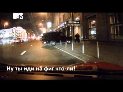News Блок MTV: 191 выпуск (09.10.2012)