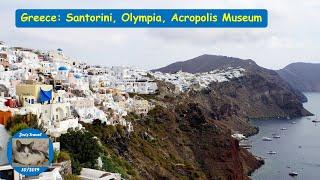 Greece - Santorini, Olympia, Acropolis Museum (Athens). 4K