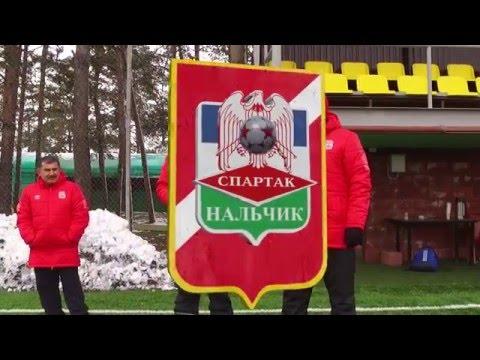 СПАРТАК НАЛЬЧИК+08 02