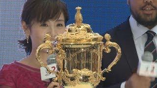 渋谷で優勝杯を公開
