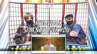 Ryeowook 려욱 39 너에게 I 39 M Not Over You 39 Mv Ninja Bros Reaction Review