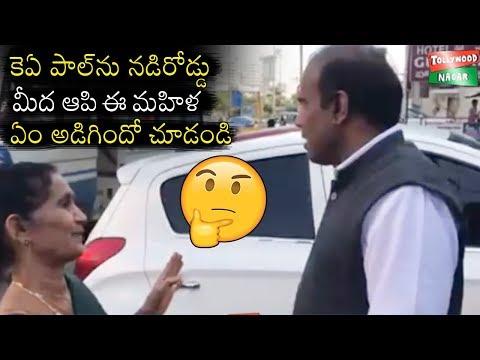 KA Paul Craze | KA Paul Latest Hilarious Video | Tollywood Nagar