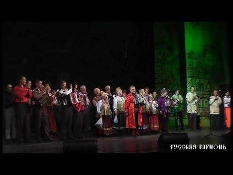 Сметанинские встречи 2013. Концерт - открытие.