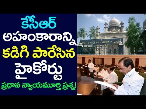 Straight Question On KCR Arrogancy, Hyderabad High Court