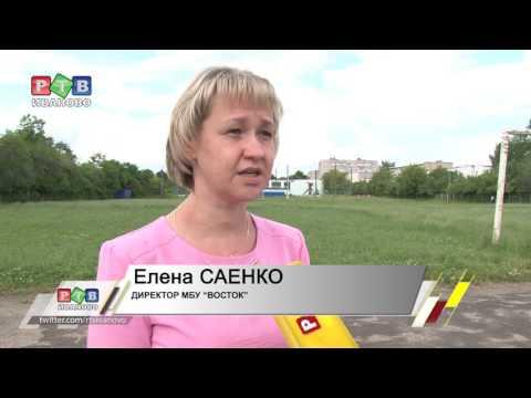"""Спорткомплекс """"Автокран"""": дополнительные возможности и проблемы"""