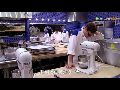 【地獄廚房】第十三季 第八集 S13 E08