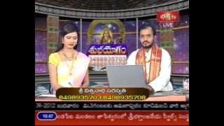 Subhayogam - Jataka Phalalu by Viswanatha Saraswathi