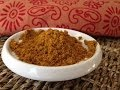Homemade Curry Powder Recipe | How to make Curry P…